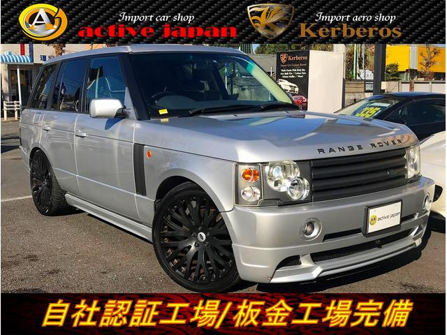 Photo of LAND_ROVER RANGE ROVER VOGUE 4.4 V8 / used LAND_ROVER