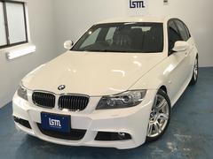 BMW325i Mスポーツパッケージ バックカメラ付 ETC