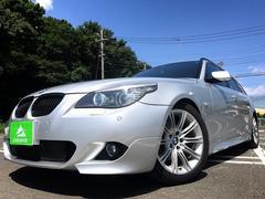 BMW525iツーリング MスポーツPKG 純正AW・ハーフレザー