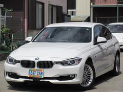 BMW320i xドライブラグジュアリー4WD 革 ナビ Bカメラ
