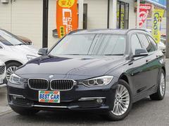 BMW320dツーリングラグジュアリー ディーゼル 本革 ナビTV