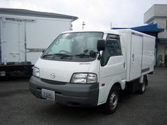 ボンゴトラック冷蔵冷凍車 中温冷蔵車 ロング仕様冷蔵車