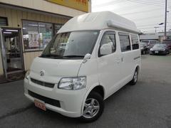 トヨタ ライトエースバン GL タコス HANA キャンピング 冷蔵庫 オーニング 1.5L