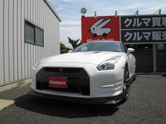 GT−R NISMO ECU カーボンボディキット