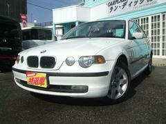 BMW318ti☆長期車検残有り☆人気のアルピンホワイト☆ETC付