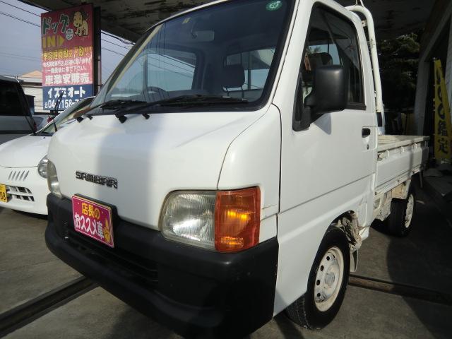 スバル サンバートラック TC パワステ 4WD エアコン付き (...