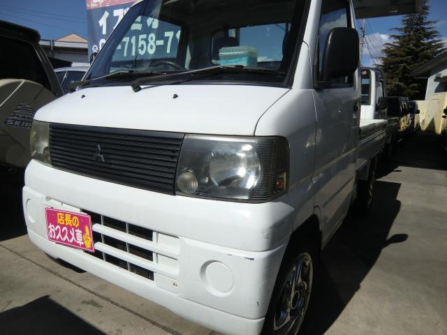 三菱 ミニキャブトラック VX−SE オートマ 社外14インチアル...