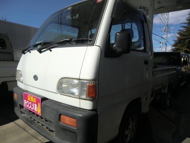 スバル サンバートラック SDX 4WD 5速マニュアル 社外12...