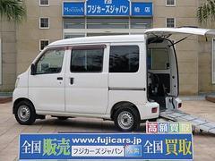 ハイゼットカーゴ福祉車輌 スローパー 切替式4WD