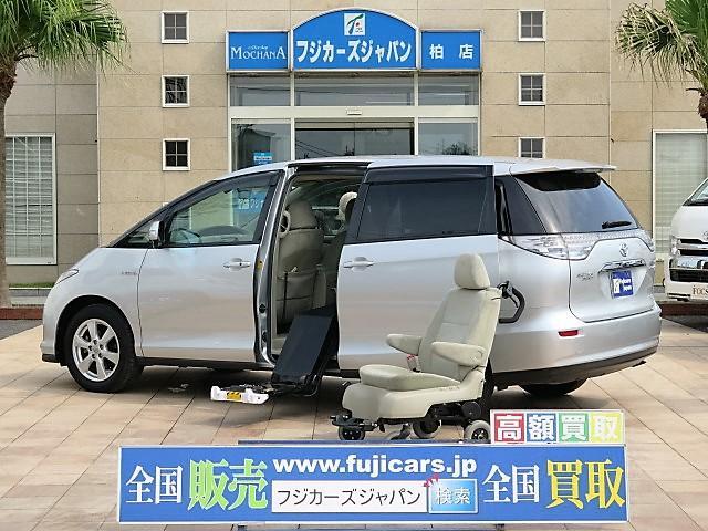 トヨタ 福祉車輌 ウェルキャブ 脱着リフトアップシート