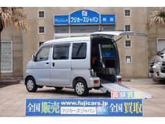 ハイゼットカーゴ福祉車輌 スロープ 補助席付 8ナンバー車いす移動車