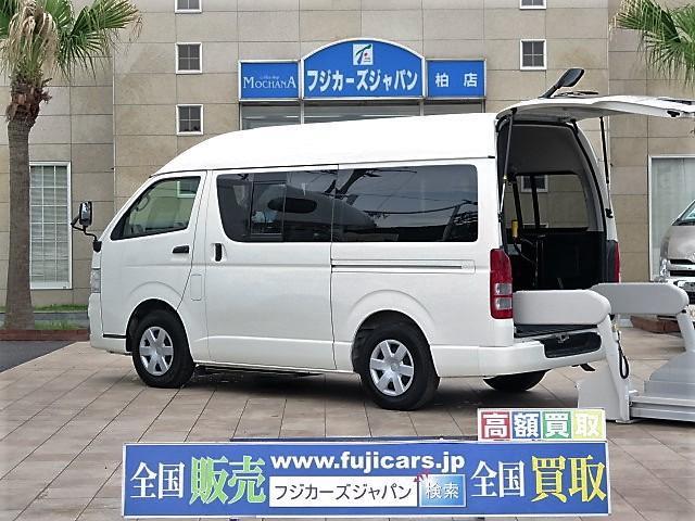 トヨタ 福祉車輌 ウェルキャブ リアリフト Bタイプ