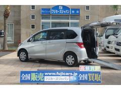 フリード福祉車両 スローパー 電動固定装置 電動スライドドア