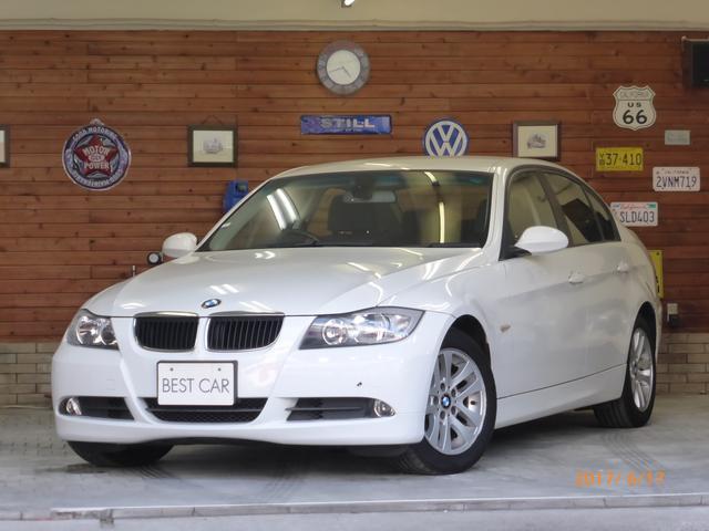 BMW 320i ナビ・ETC付 アルピンホワイト 禁煙車 記録簿付