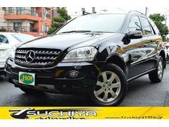 M・ベンツML350 4WD LUX−PKG 本革 サンルーフ
