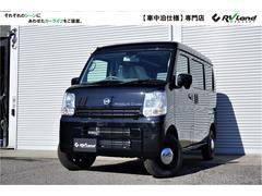 NV100クリッパーバンGXターボ エマブレ 4WD 軽キャン ミニチュアクルーズ