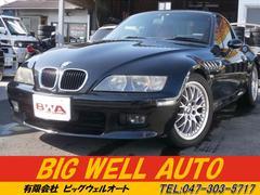 BMW Z3ロードスター2.2i特別装備車 エディション2 ハードトップレザーシート