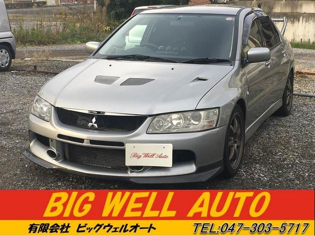 三菱 エボリューションVII GT-A タイミングベルト交換済