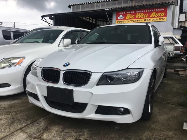 bmw 3 series 320i touring 2011 white 41 354 km. Black Bedroom Furniture Sets. Home Design Ideas
