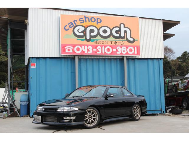 Nissan Silvia Ks 1994 Black 84 000 Km Details Anese Used Cars Goo Net Exchange