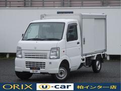 キャリイトラック保冷車 1オーナー バックカメラ ドアバイザー 1年保証