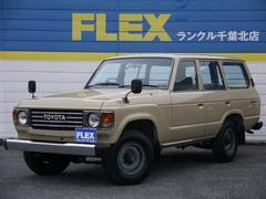 ランドクルーザー60GX ガソリン 観音開きバックドア 5速MT