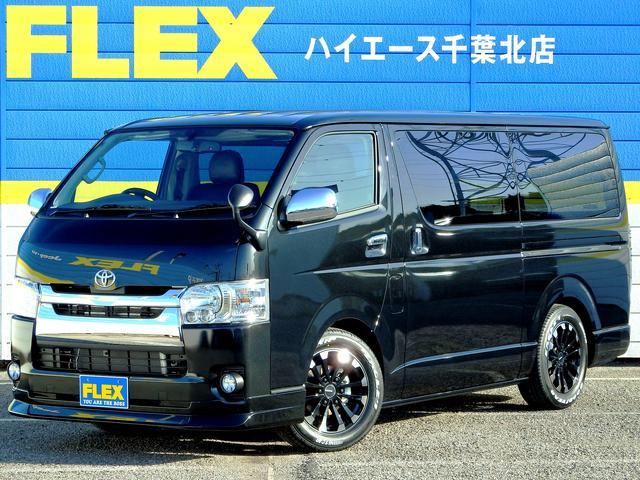トヨタ オリジナルダウンリーフ FLEXオリジナルベッドキット