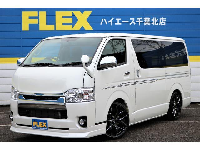 トヨタ ロングスーパーGL FLEXオリジナル内装Ver4