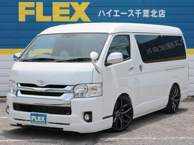 トヨタ GL 内装アレンジNewR2