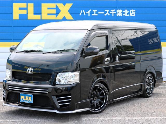 トヨタ GL ESSEXプログレスフルエアロ