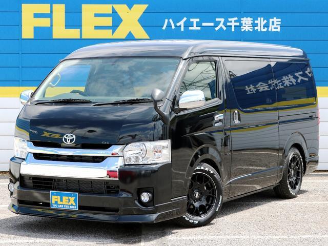 トヨタ GL 内装アレンジVer3.3