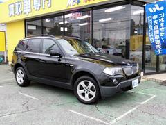 BMW X3サンルーフ パワーシート ETC キーレス 純正17アルミ