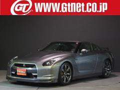 GT−Rブラックエディション ワンオーナー サッチャム 禁煙車