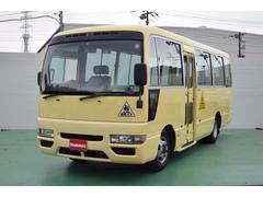 シビリアンバス幼児バス バックモニター ロング