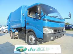 デュトロ塵芥車 プレスパッカー 容積6.7立方m 積載量2.95トン