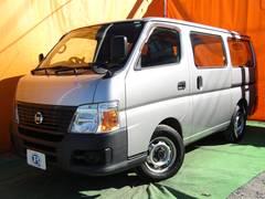 キャラバンロングDX ターボ ディーゼル 最大積載量1250キロ