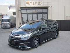 オデッセイアブソルート・Xホンダセンシング ZEUS新車コンプリート