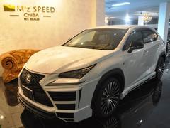 NXNX300h Fスポーツ ZEUS新車コンプリート 20AW