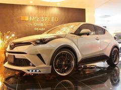 C−HRG ZEUS 新車コンプリート 20インチ エアロ マフラー
