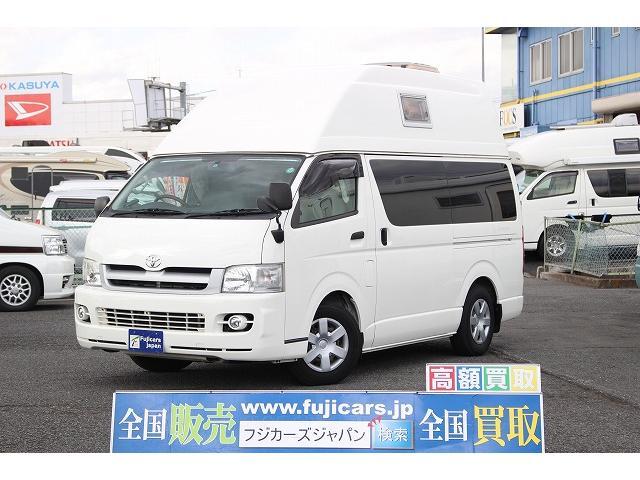トヨタ キャンピング ナッツRV キャッツ