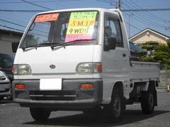 サンバートラックベースグレード 4WD エアコン CD