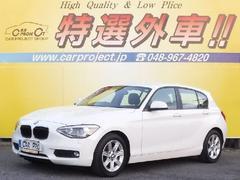 BMW1オナ Aストップ SDナビ 地TV HID ETC