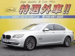 BMW750i HDDナビ フルTV Bカメ 革 HID ETC