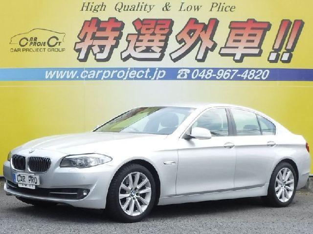 BMW HDDナビ フルTV Bカメ キセノン ミラーETC 革