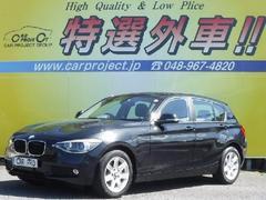 BMW1オナ HDDナビ キセノン アイドリングストップ LIM