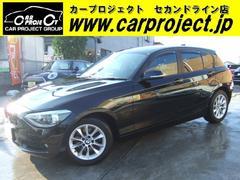 BMW116i スタイル 1年保証 ハーフ革 HID ETC
