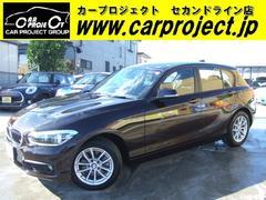 BMW118iパーキング プラスPKG 1年保証 1オナ ナビ