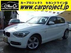 BMW116i スポーツ 1年保証 HID ETC アイドルST