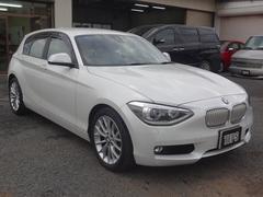 BMW116i ファッショニスタ限定車☆半年走行無制限保証☆本革