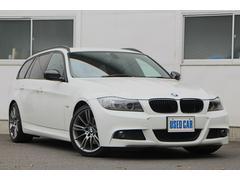 BMW320iツーリング MスポーツカーボンED